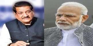 Prithviraj Chavan and PM Narendra Modi