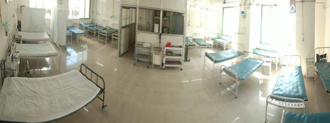 isolation ward set up in these hospitals