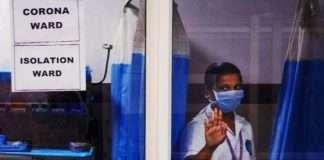 coronavirus ward isolation ward