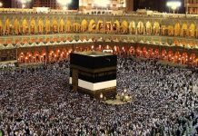 saudi arabia says don't come to haj yatra due to coronavirus