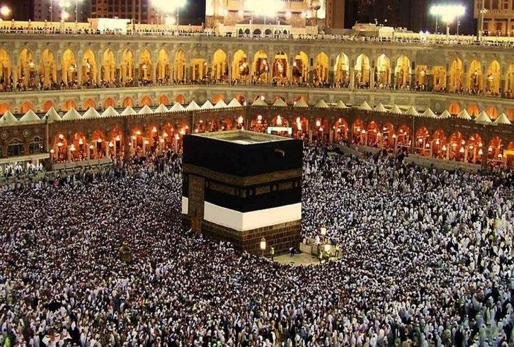 saudi arabia says don't come to haj yatra due to coronavirus