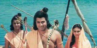 Ramayana Serial back to Television again, know the time and day