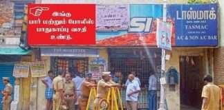 tamilnadu tasmac shop closed