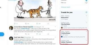 uddhav trending