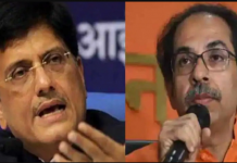 piyush goyal criticize on thackeray government