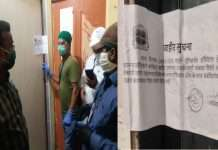 A case has been registered against three private hospitals in Mumbra for taking huge bills