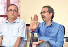 Ajoy Mehta and CM Uddhav Thackeray