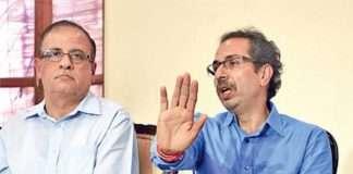 Ajoy Mehta and CM Uddhav Thackeray