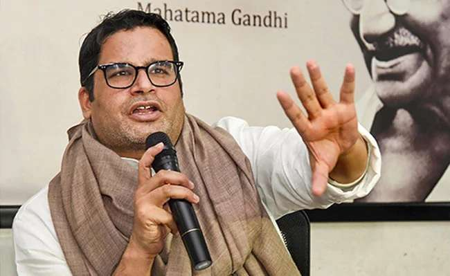 Election Strategist Prashant Kishor