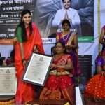 Kunti Rohit Pawar social Work