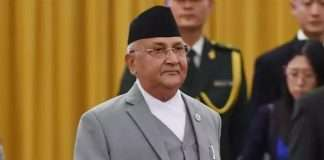 Prime Minister Oli's new claim Yoga originated in Nepal when India did not even exist