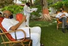 Sharad Pawar and Uddhav Thackeray meeting