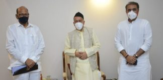 Sharad Pawar meets Governor Bhagatsingh Koshyari
