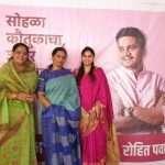 Sunanda Pawar and Kunti Pawar
