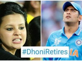 Sakshi Dhoni quashes 'mentally unstable' rumours of MS Dhoni's retirement, later deletes tweet