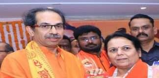Uddhav Thackeray and Neelam Gorhe
