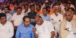 Uddhav Thackeray sharad Pawar meeting