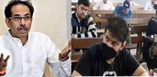 Uddhav thackery on university exam