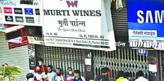 Wine Shop rush