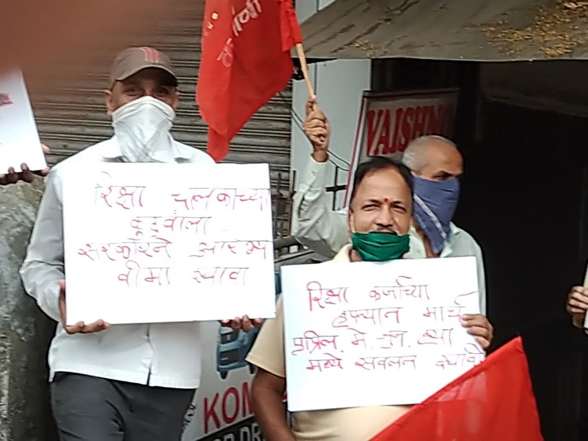 Due to lockdown auto riksha driver are facings issues for getting foods lal bavta riksha unions protest for them