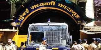 arthur road jail mumbai