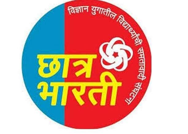 Chatrabharti vidhyarthi sanghatana protect against education minister varsha gaikwad