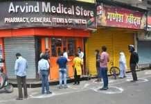 chemist shop coronavirus