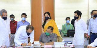 cm uddhav thackeray fill nomination form mlc election