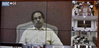 cm uddhav thackeray video conference