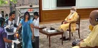 PM modi called an emergency meeting