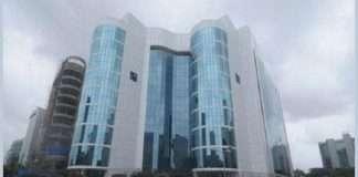 international financial services shifted to gandhinagar in gujarat state