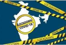 All establishments in Sangamnera closed till May 26