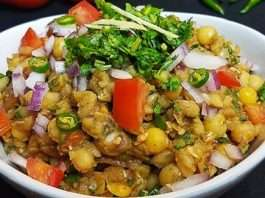matar chaat recipe