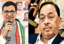 narayan rane and balasaheb thorat