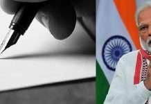 pm narendra modi open letter to the nation