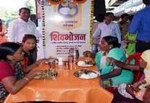 shivbhojan thali