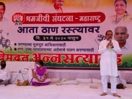 shramjivi organization agitation in thane For tribal rights