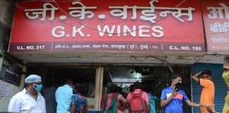 wine shope 09