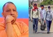 yogi adityanath on migrants worker