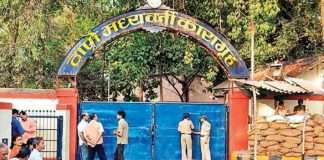 Vaccination of inmates of Thane Jail
