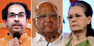Congress ministers are not happy with govt Decision making process as they are not giving chances to congress
