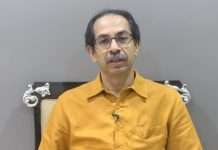 CM Uddhav Thackeray live on Cyclon Nisarga