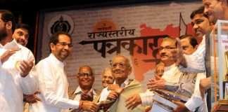 senior journalist lifetime achievement award to dinu randive memories