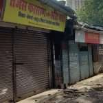 New Nashik: Business closed spontaneously from Wednesday