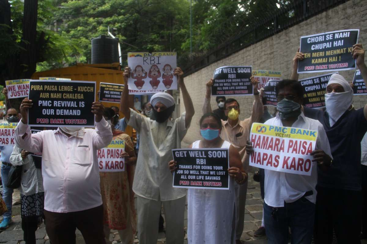 PMC Bank Victims Protest outside RBI in Mumbai on Wednesday 24th June