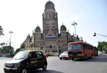 TAXI and BMC Building