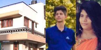 aurangabad crime sister and brother murder