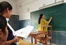 teacher scam job 25 schools salary one crore uttar pradesh