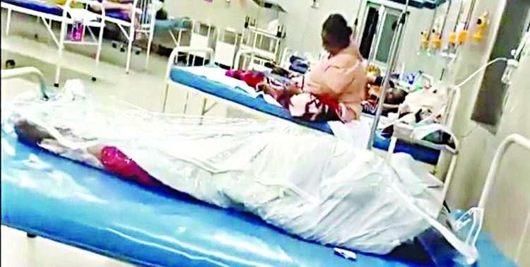 Mumbai Health System