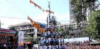 jai jawan mandal will not celebrate dahi handi festival this year